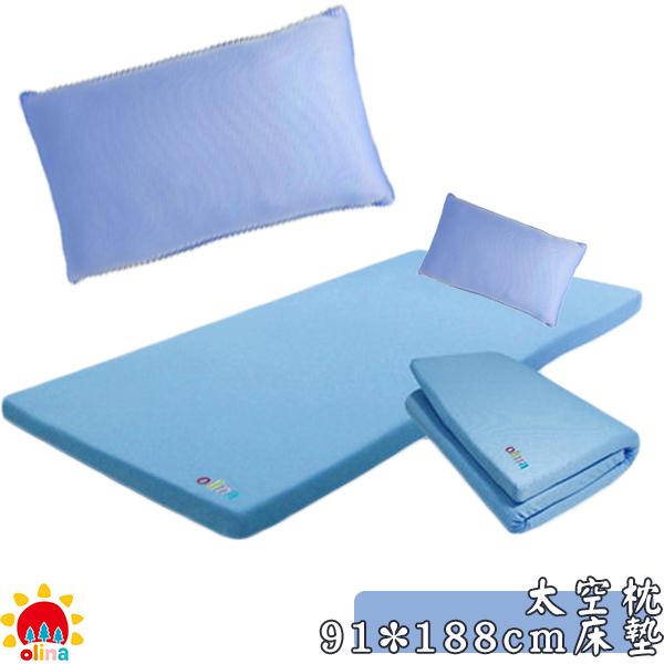 開學必備【olina】MIT透氣防蹣3M記憶床墊+大空枕組合-單人91*188*5CM