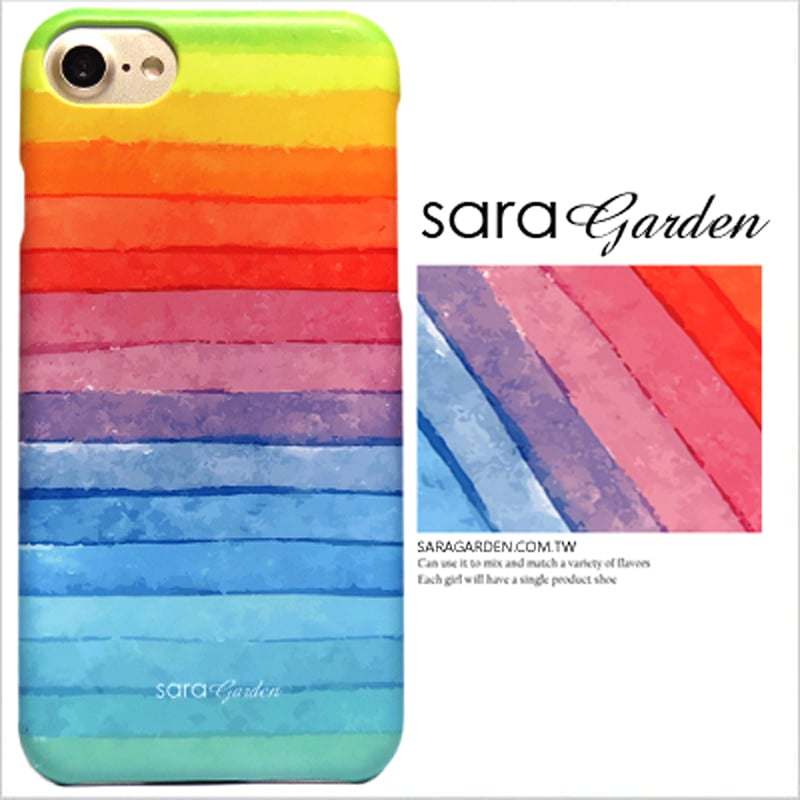 【Sara Garden】客製化 手機殼 蘋果 iphone7 iphone8 i7 i8 4.7吋 水彩 彩虹 愛無限 保護殼 硬殼