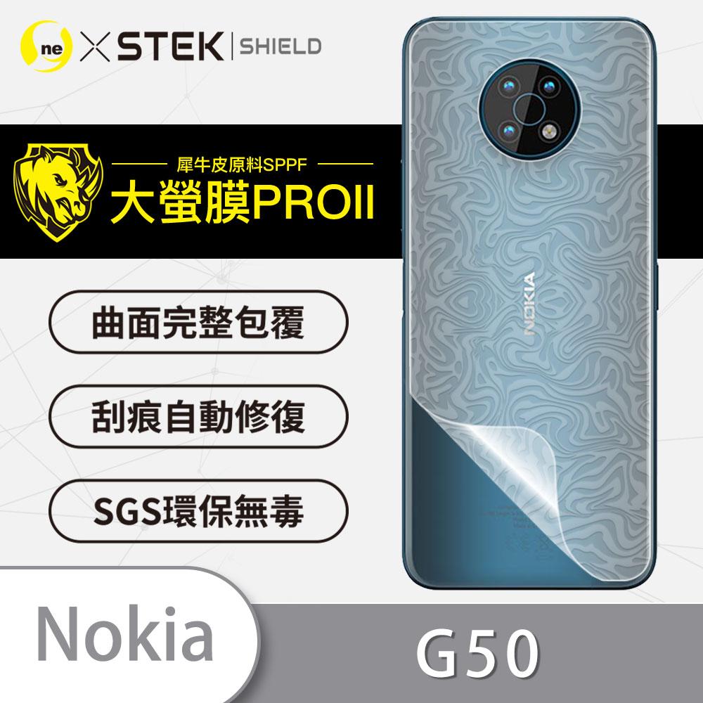 【大螢膜PRO】Nokia G50 手機背面保護膜 訂製水舞款 犀牛皮MIT緩衝抗衝擊 刮痕自動修復 防水防塵 SGS環保無毒
