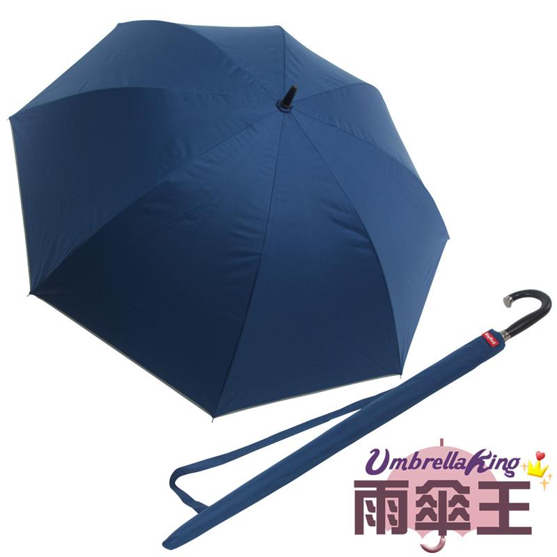 【雨傘王】BigRed頂天高爾夫-深藍色《30吋超大傘面》(終身免費維修)