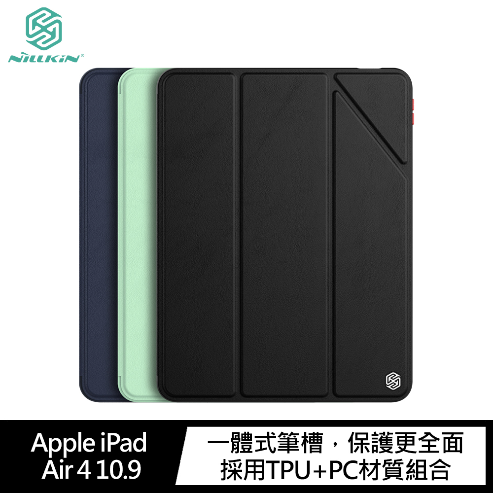 NILLKIN Apple iPad Air 4 10.9 簡影 iPad 皮套(抹茶綠)