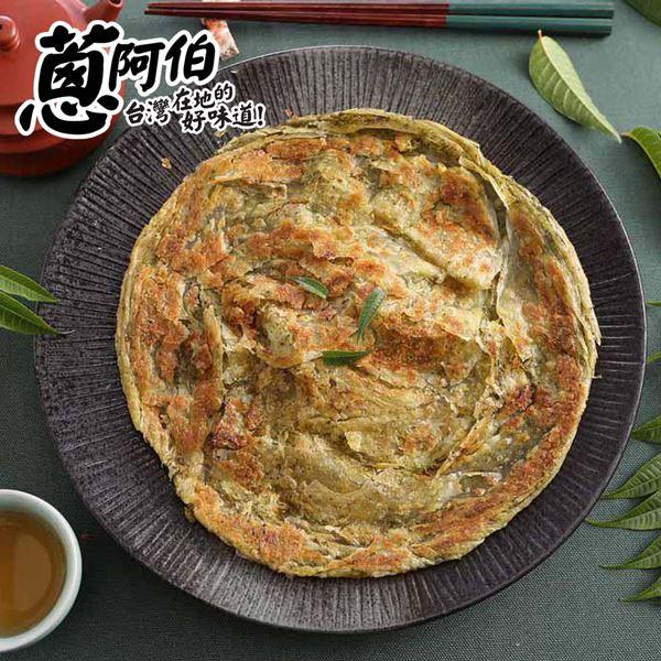 《蔥阿伯》蔬食香椿千層拔絲抓餅-全素(5片/包,共三包)