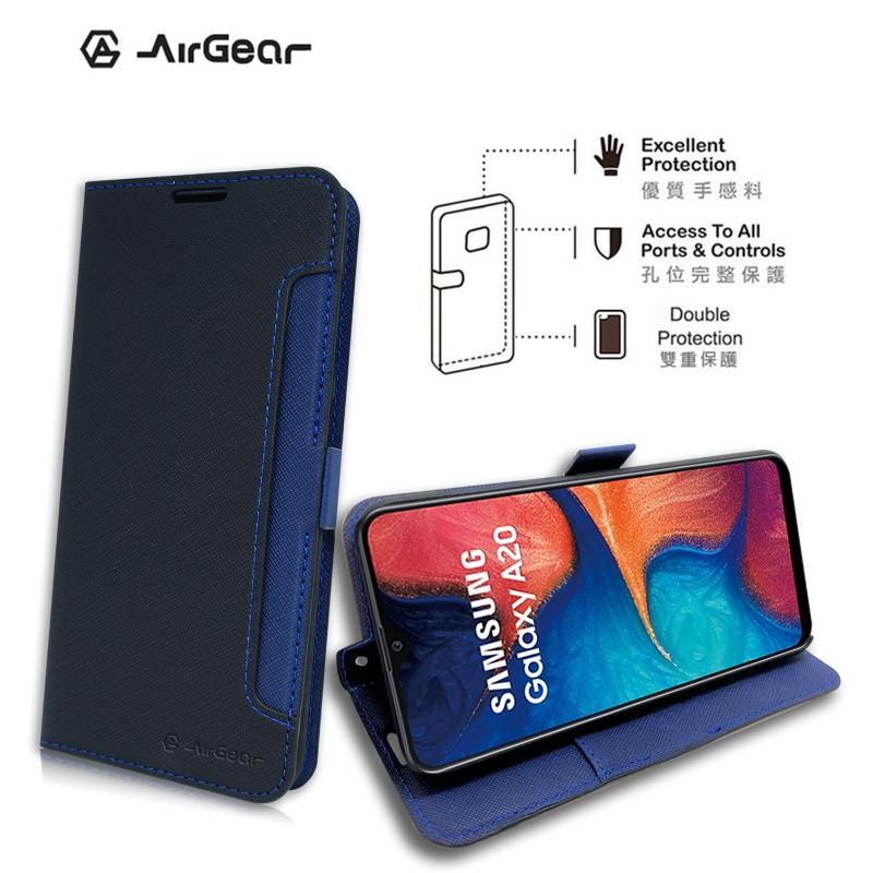 AirGear 側掀皮套 SAMSUNG Galaxy A20 黑+藍