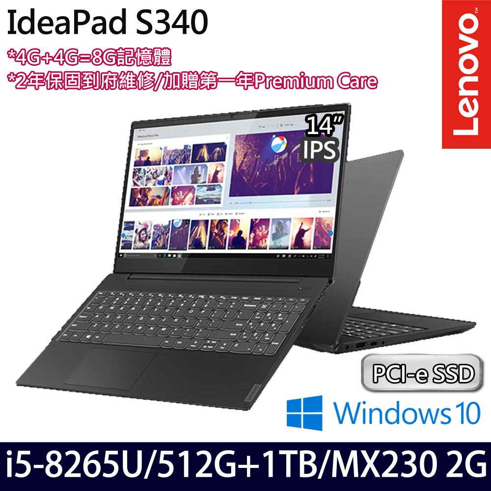 【全面升級】《Lenovo 聯想》S340 81N700U9TW(14吋FHD/i5-8265U/4G+4G/1T+512G PCIeSSD/MX230)
