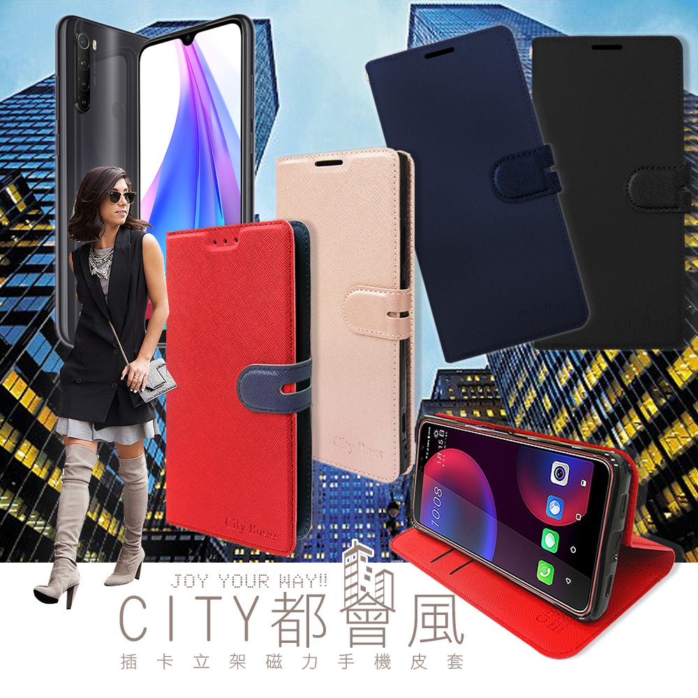 CITY都會風 紅米Redmi Note 8T 插卡立架磁力手機皮套 有吊飾孔 (玫瑰金)