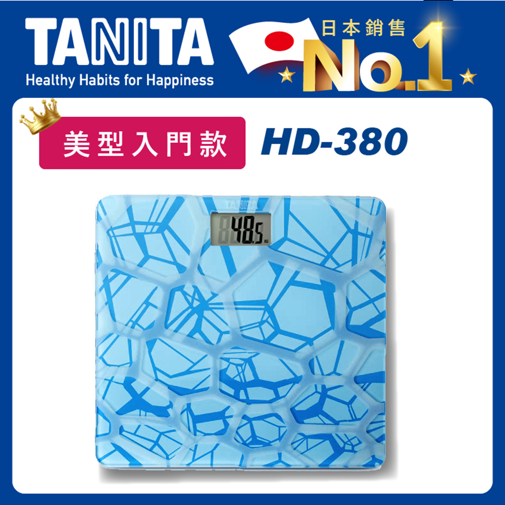 日本TANITA時尚超薄電子體重計HD-380-粉藍-台灣公司貨