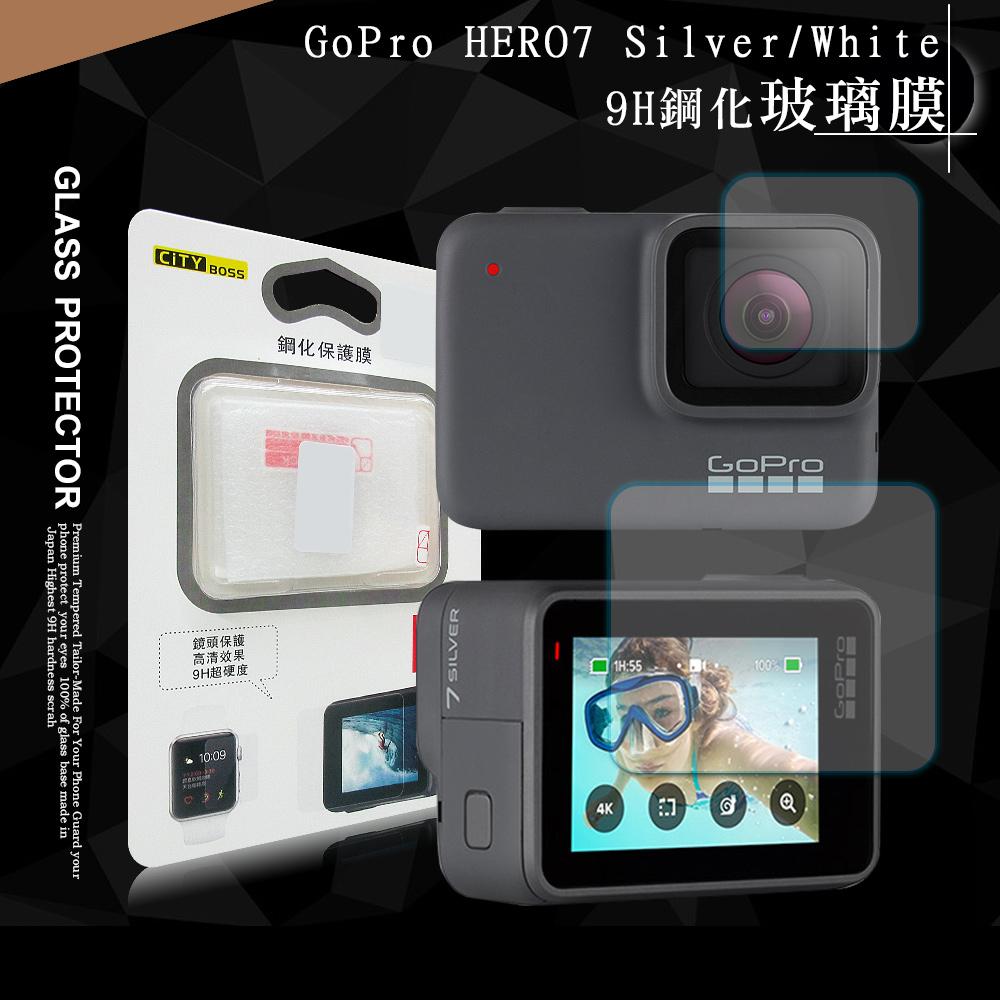 CITY BOSS GoPro HERO7 Silver/White 9H鋼化頂級玻璃膜(正反雙面)