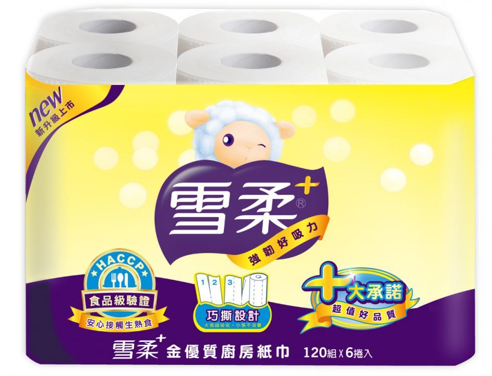 雪柔金優質廚房紙巾