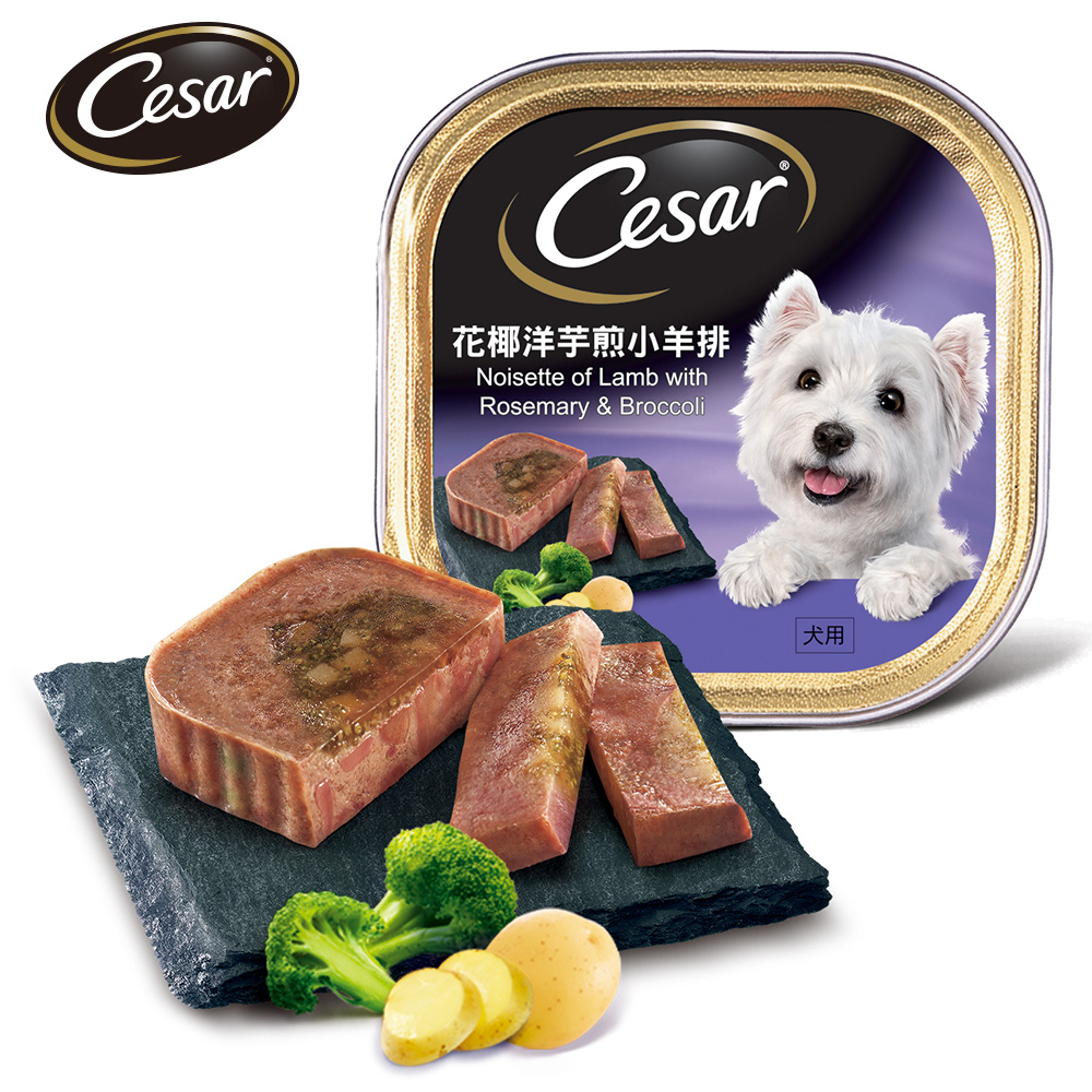 西莎 花椰洋芋煎小羊排餐盒(100g*24入)