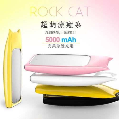 台灣艾沃P22-ROCK CAT搖滾龍貓行動電源 5000mAh