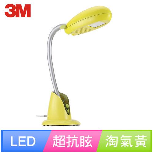 【3M】58度博視燈LED豆豆燈(淘氣黃)