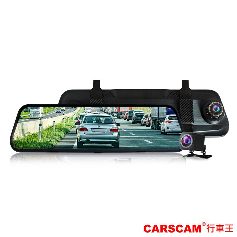 CARSCAM行車王 CR13 全螢幕電子式觸控雙1080P後視鏡行車記錄器-加贈32G記憶卡