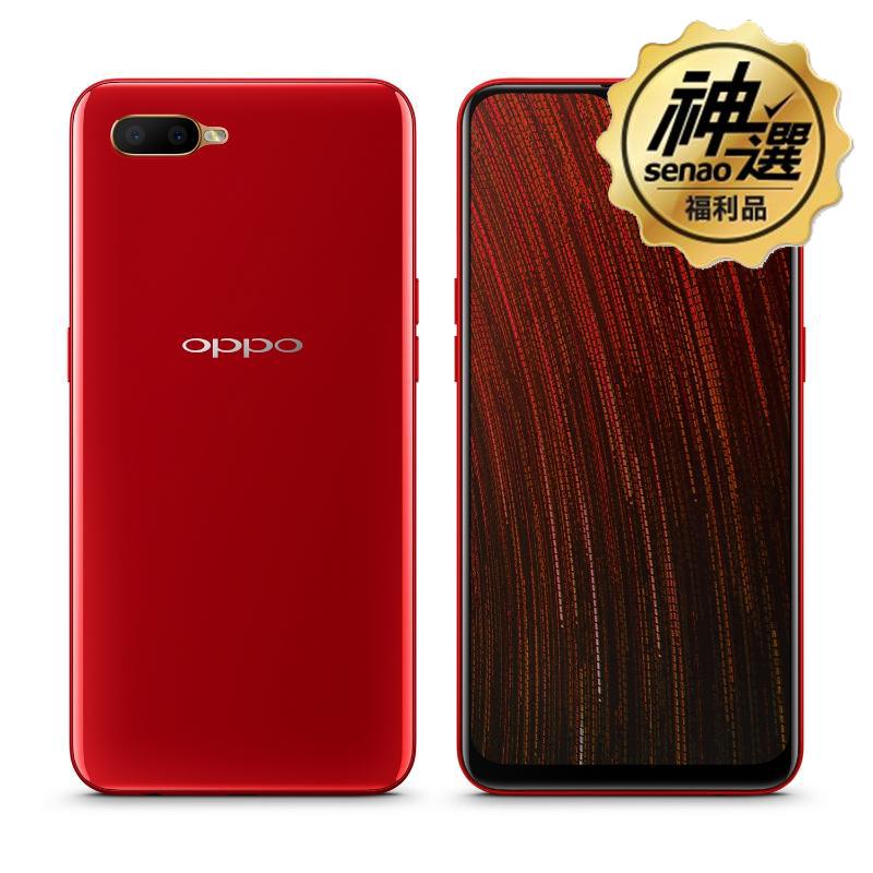 OPPO AX5s(CPH1920) 4G/64G 紅色【神選福利品】