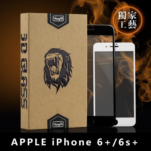 【YoungDi永廸】3D曲面鋼化玻璃保護貼(魔法版)-iPhone 6/6s Plus-黑色