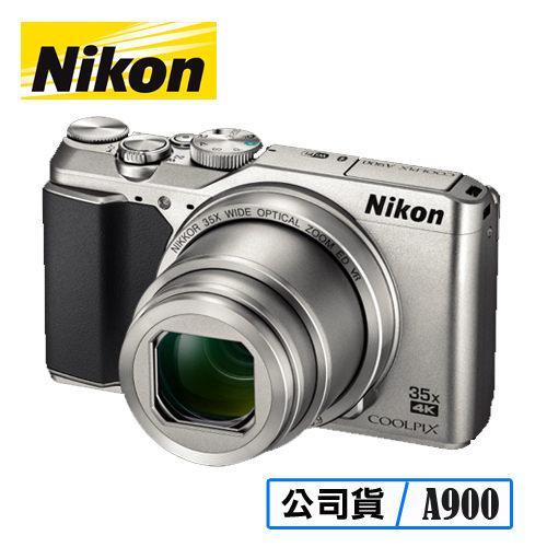 9/10前登錄送原電 再送32G套餐 NIKON 尼康 COOLPIX A900 數位相機 相機 公司貨(銀色)