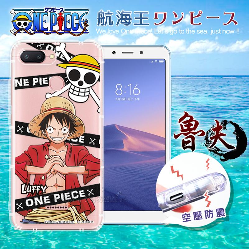 東映授權正版 航海王 紅米6 透明軟式空壓殼(封鎖魯夫)