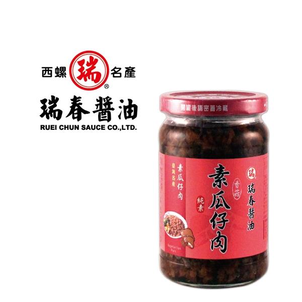 《瑞春》素瓜仔肉(純素)(6入/箱)