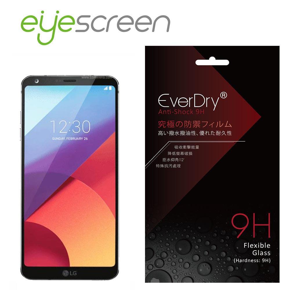 EyeScreen LG G6 9H 抗衝擊 PET 螢幕保護貼(無保固)