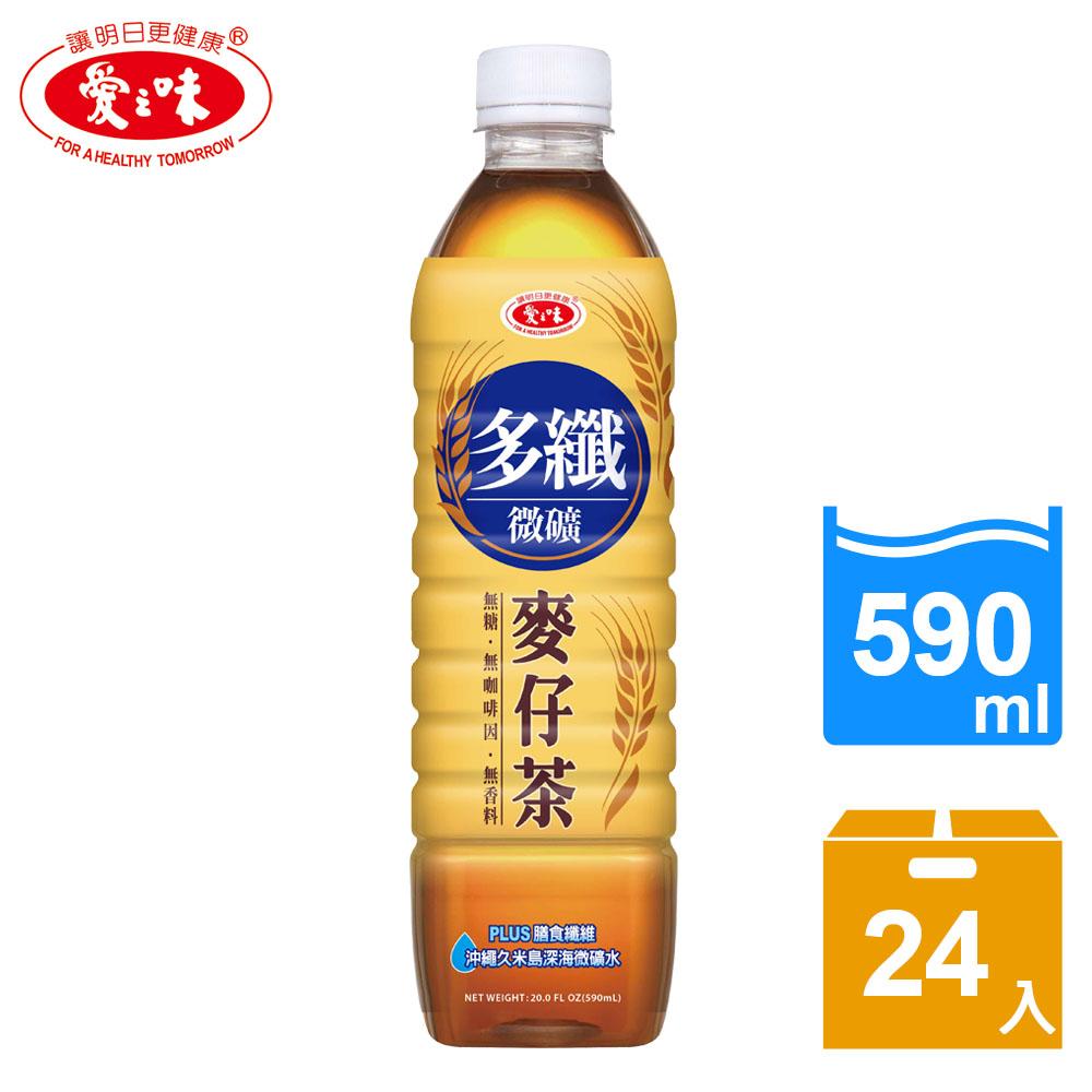 【愛之味】多纖微礦麥仔茶590ml(24入/箱)