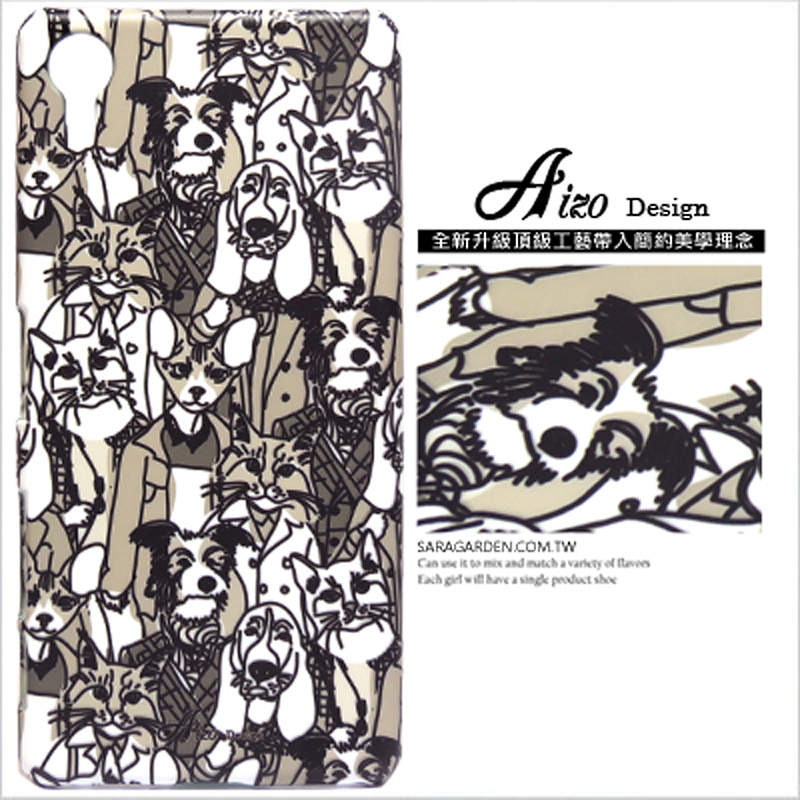 【AIZO】客製化 手機殼 OPPO A39 A57 毛孩子西裝 保護殼 硬殼