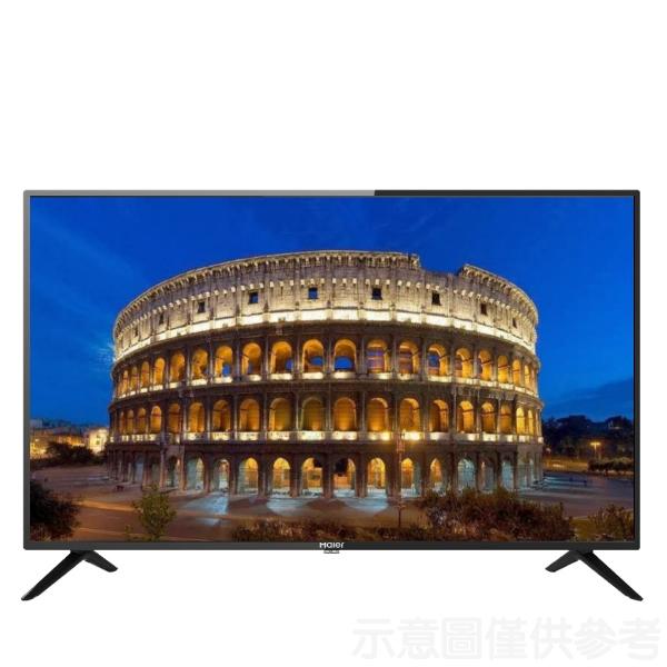 (含運無安裝)海爾50吋連網(與50PFH4052 50PFH4002 50PFH4082同面板吋)無視訊盒4K電視LE50B9600U