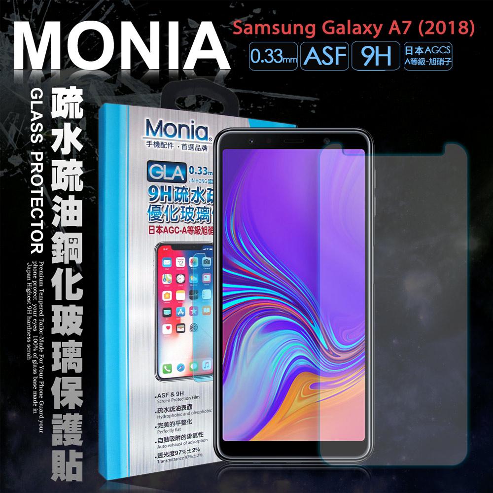 MONIA Samsung Galaxy A7 (2018) 日本頂級疏水疏油9H鋼化玻璃膜(非滿版)