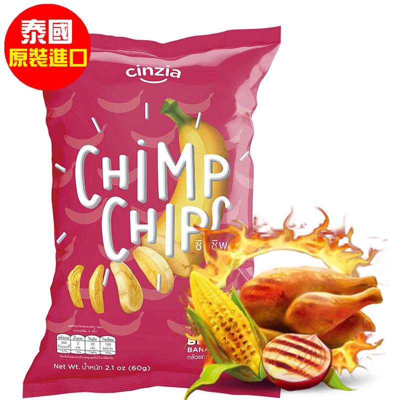 【瘋狂香蕉】泰國香蕉脆片-BBQ燒烤口味3包(60g/包)