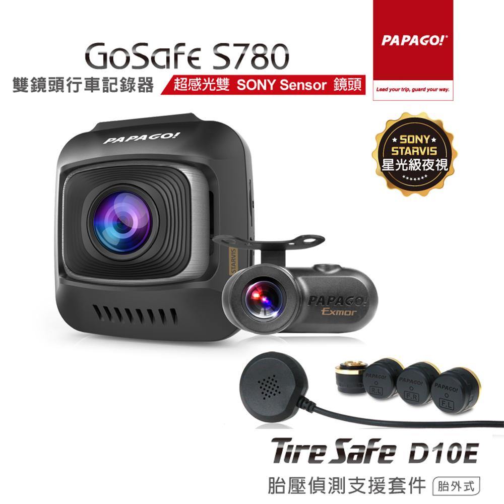 PAPAGO GoSafe S780 星光級雙鏡頭行車記錄器(胎壓版)+16G+點煙器+擦拭布