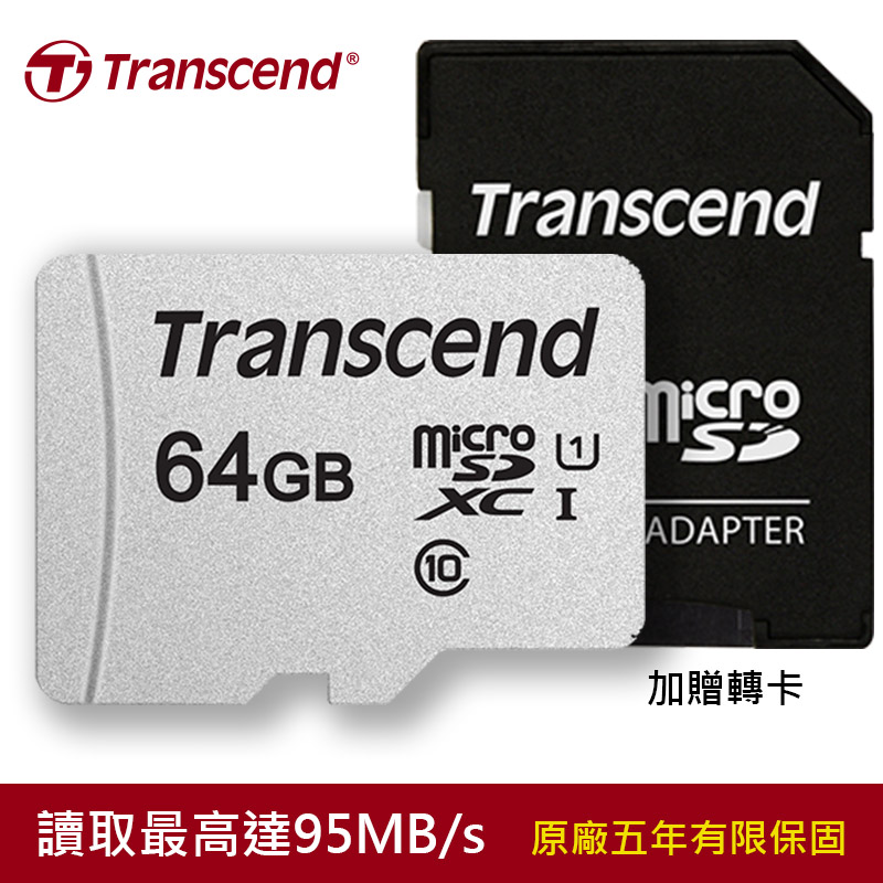 【Transcend 創見】64GB USD300S microSDXC 記憶卡(贈轉卡)