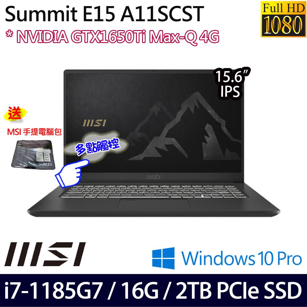 《MSI 微星》Summit E15 A11SCST-052TW(15.6吋FHD/i7-1185G7/16G/2TB/GTX1650Ti/W10P/特仕版)