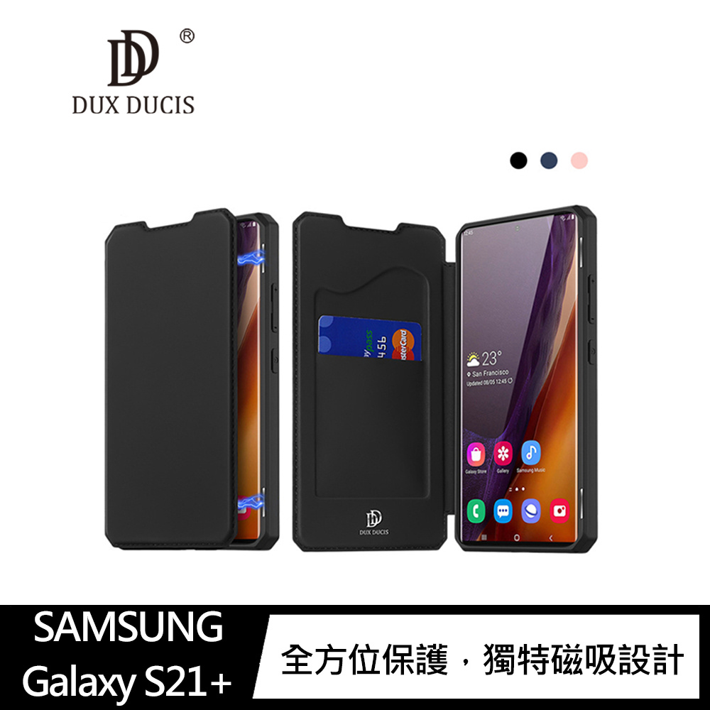 DUX DUCIS SAMSUNG Galaxy S21+ SKIN X 皮套(藍色)