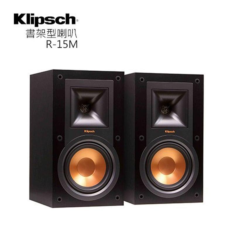 美國 古力奇 Klipsch 書架型喇叭 R-15M R15M (一對)