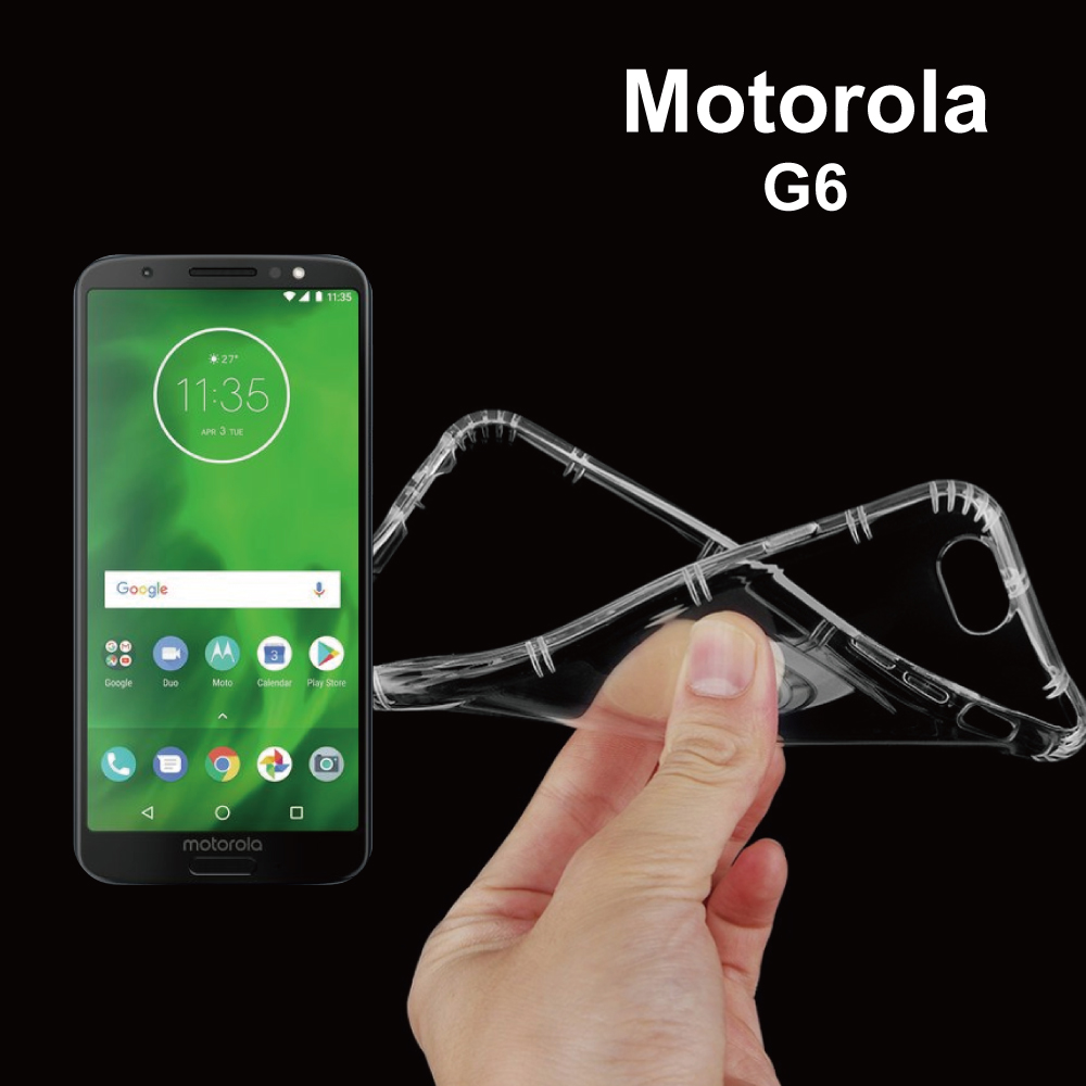 Airpillow Motorola G6 全包覆氣墊透明空壓殼