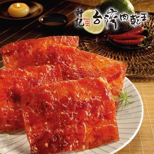 《軒記-台灣肉乾王》802A泰式檸檬辣豬肉乾(160g/包,共兩包)