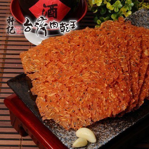 《軒記-台灣肉乾王》黑胡椒杏仁脆肉乾(100g/包,共兩包)