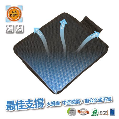 俊秀生活家 凝膠減壓果凍坐墊(車用款)