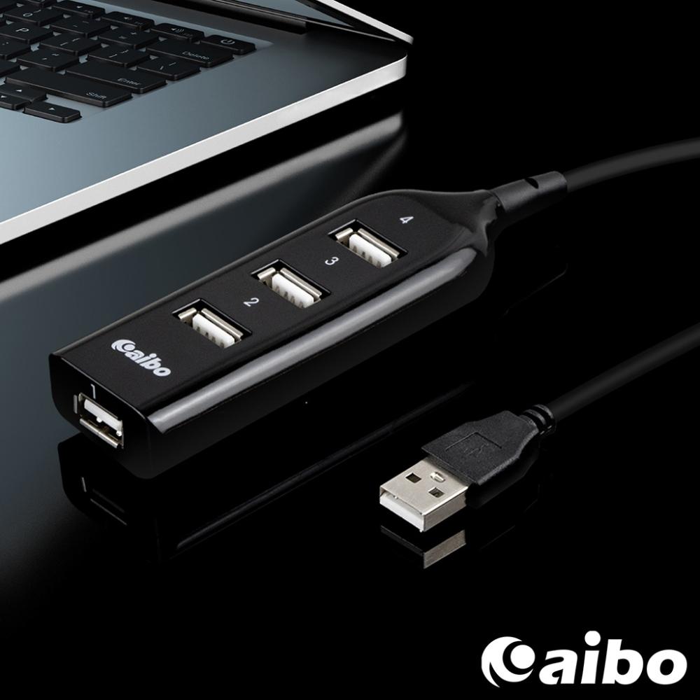 aibo Y196 延長線造型 USB2.0 HUB集線器