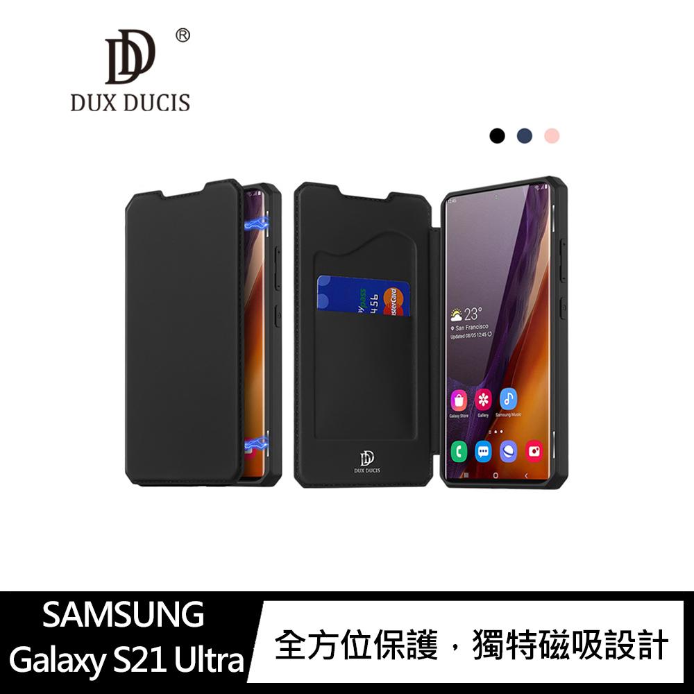 DUX DUCIS SAMSUNG Galaxy S21 Ultra SKIN X 皮套(藍色)