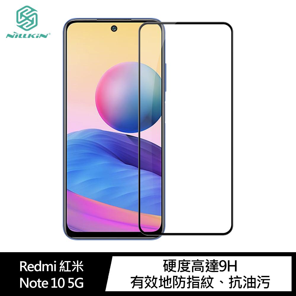 NILLKIN Redmi Note 10 5G/POCO M3 Pro 5G Amazing CP+PRO 玻璃貼