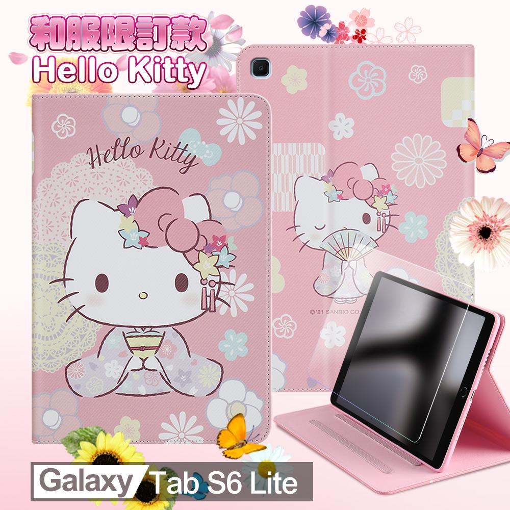 Hello Kitty凱蒂貓 Samsung Galaxy TabS6 Lite 10.4吋 P610/P615和服精巧款平板保護皮套+9H玻璃貼