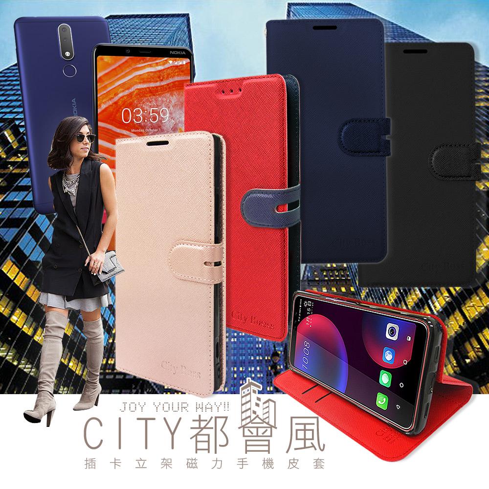 CITY都會風 Nokia 3.1 plus 插卡立架磁力手機皮套 有吊飾孔 (奢華紅)