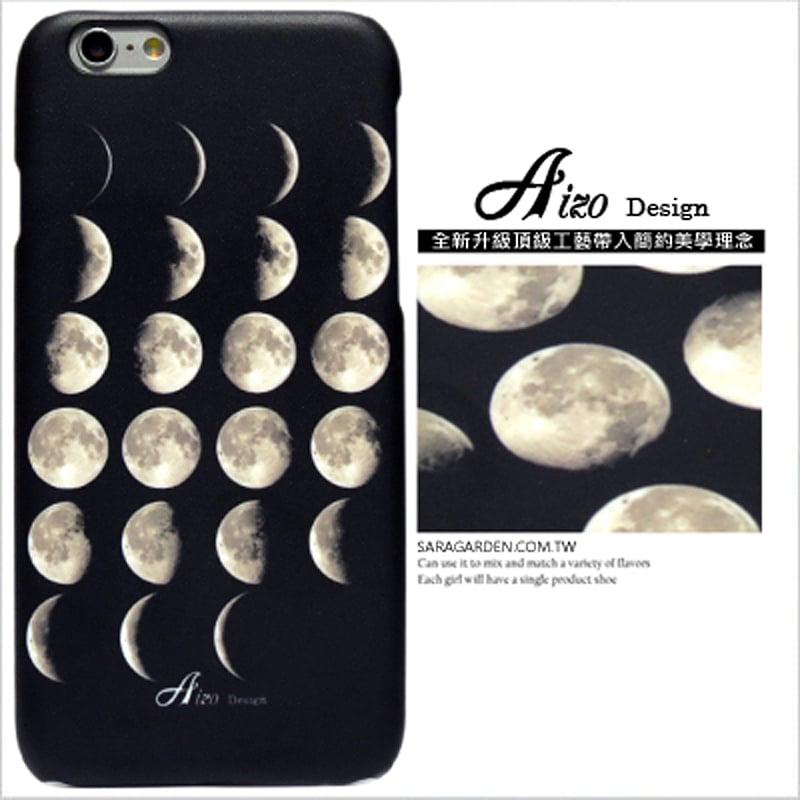 【AIZO】客製化 手機殼 SONY Z5P Z5 Premium 質感 月亮 盈缺 保護殼 硬殼