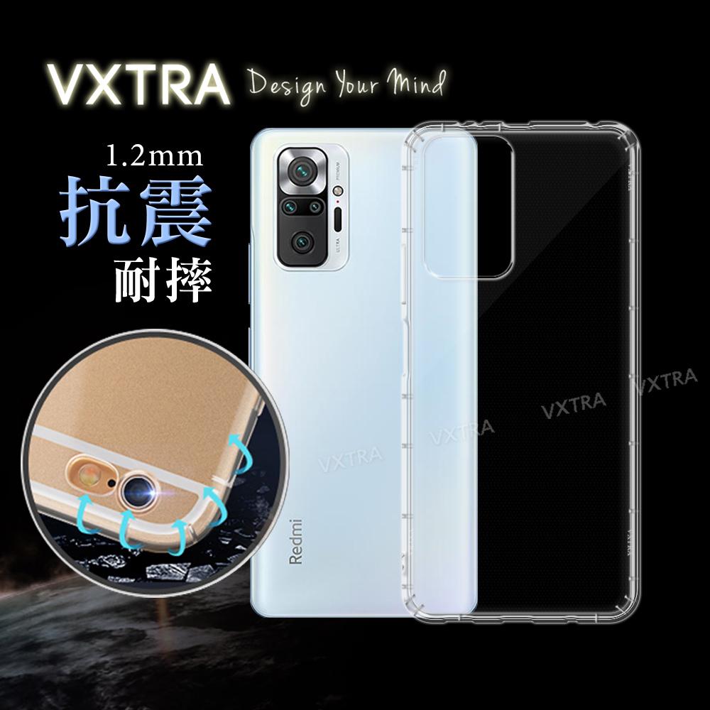 VXTRA 紅米Redmi Note 10 Pro 防摔氣墊保護殼 空壓殼 手機殼