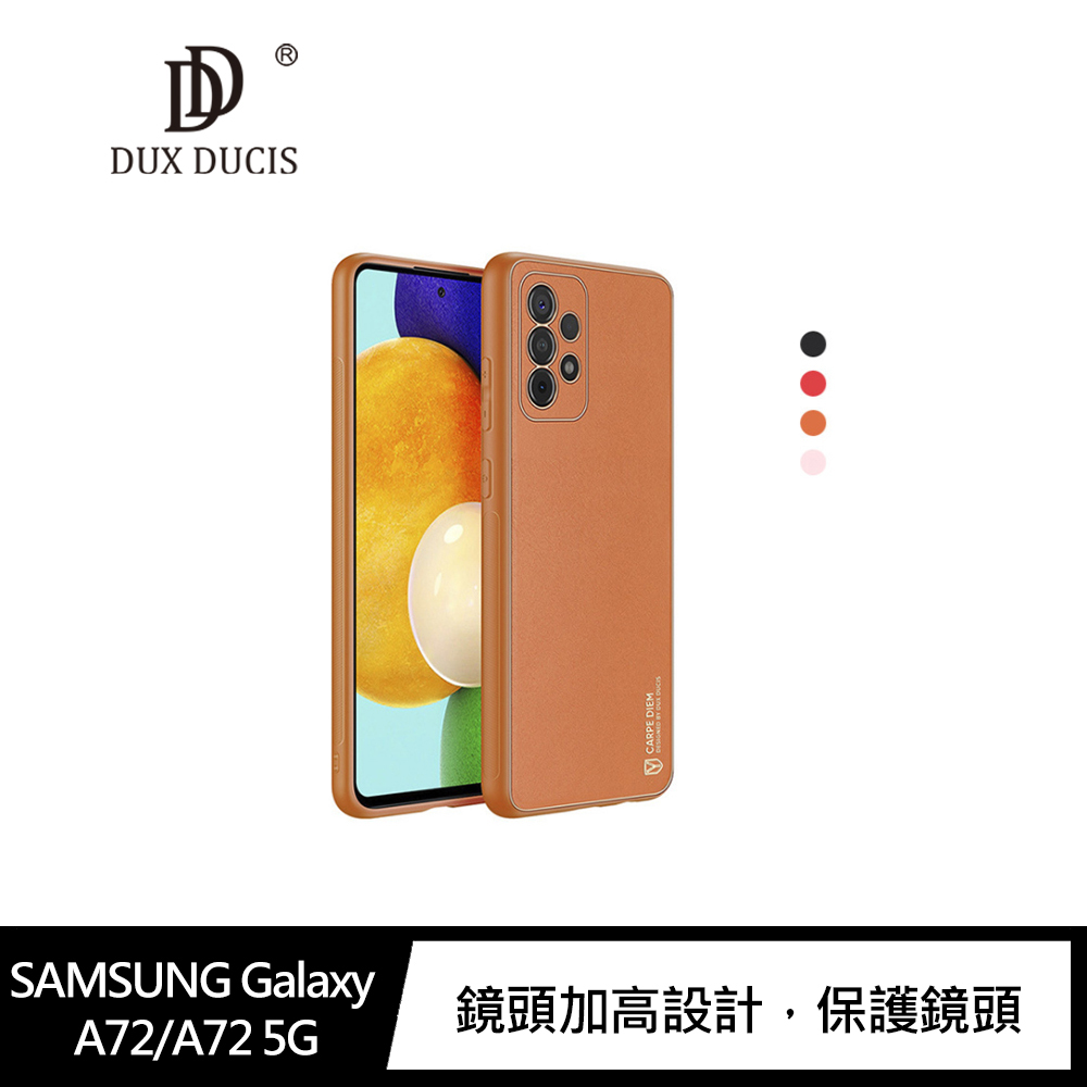 DUX DUCIS SAMSUNG Galaxy A72/A72 5G YOLO 金邊皮背殼(紅色)