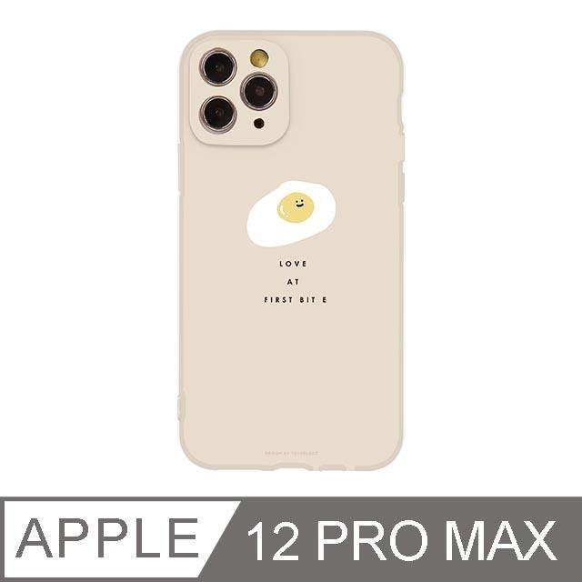 iPhone 12 Pro Max 6.7吋 Smilie微笑荷包蛋霧面抗污iPhone手機殼