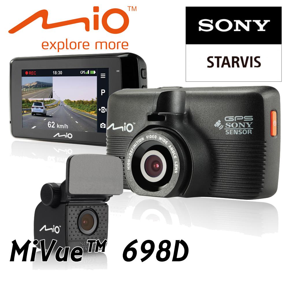 Mio 698D 前後型行車紀錄器 SONY 測速1080p