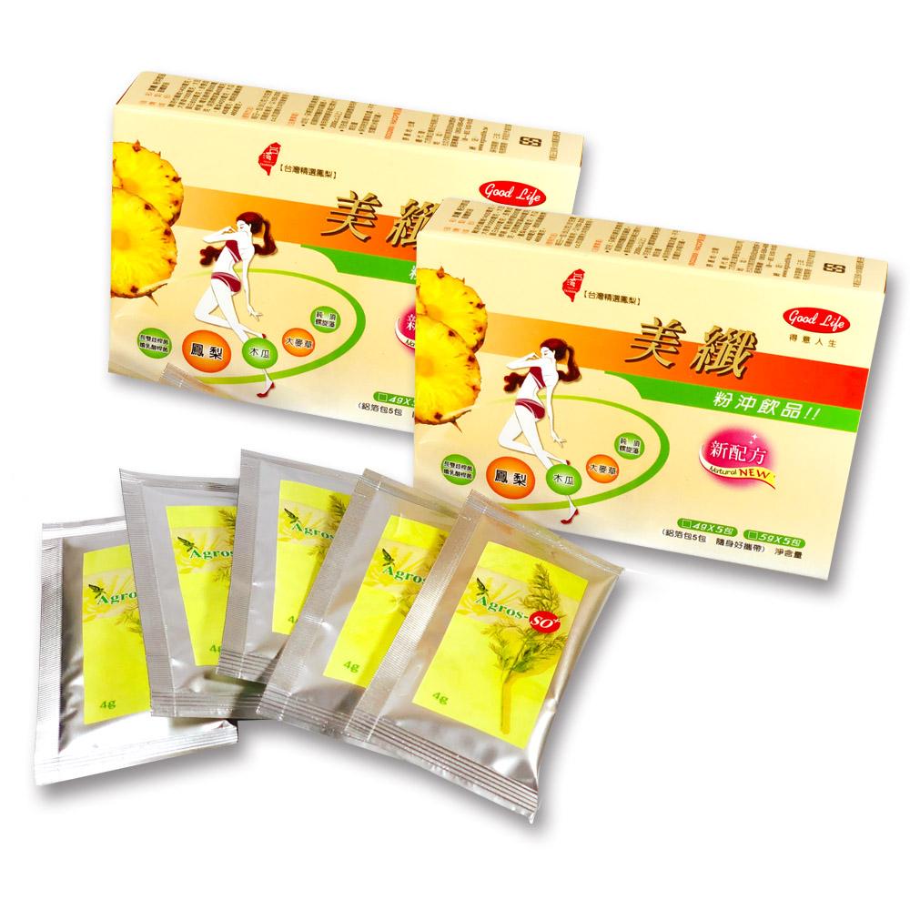 【得意人生】美纖鳳梨酵素-4g×5入/盒(共2盒)