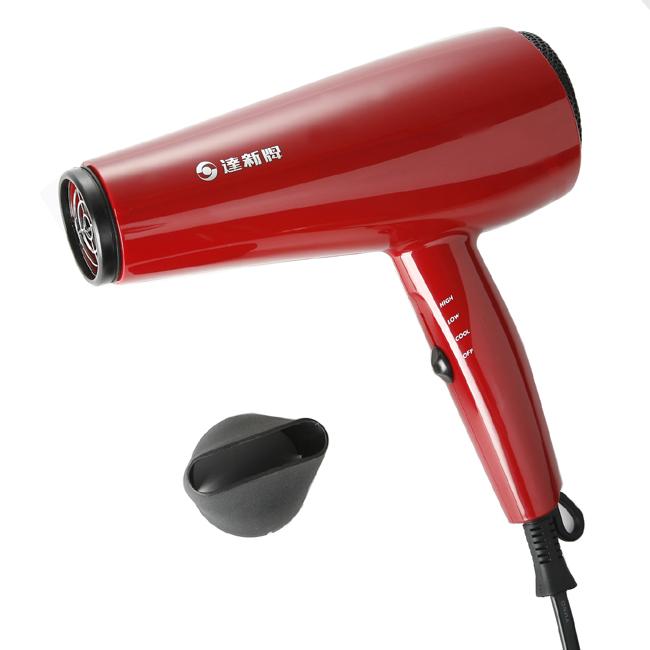 【達新牌】低磁波專業吹風機(紅色) TS-2300