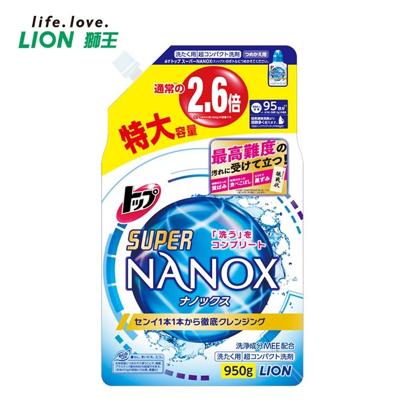 日本LION境內版 NANOX奈米洗淨濃縮洗衣精補充包950gx6