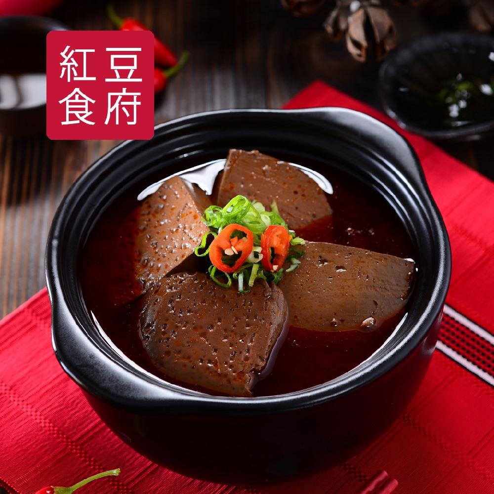 預購《紅豆食府SH》麻辣鴨血1600g/盒